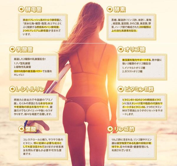 痩せる コンブチャクレンズ 話題のコンブチャで4キロ減!?5つの効果と副作用の危険性